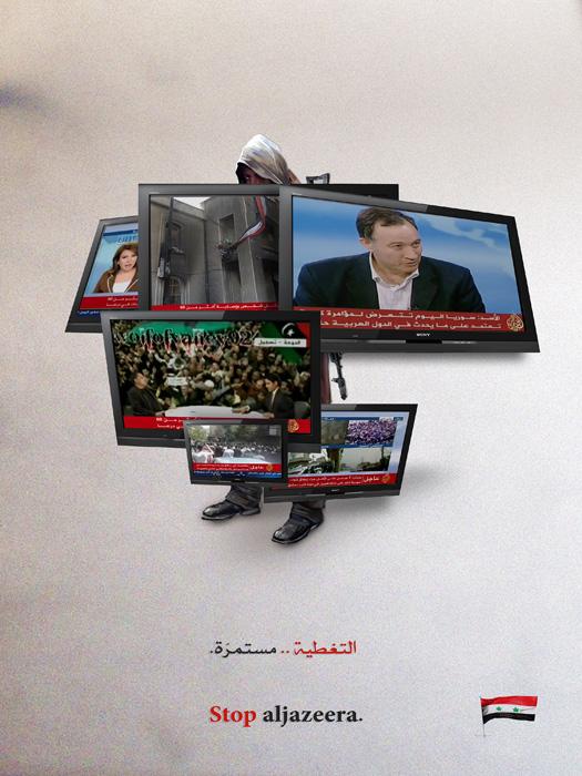 اوقفوا الجزيرة .... stop aljazeera 12872910