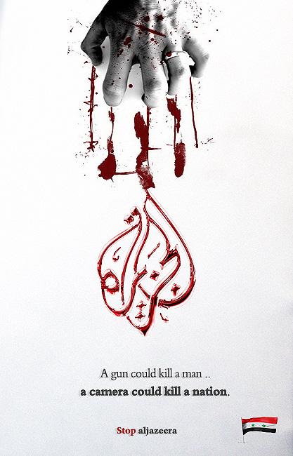 اوقفوا الجزيرة .... stop aljazeera 12892910