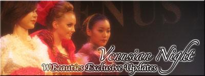 World Beauties - Portal Venusi10