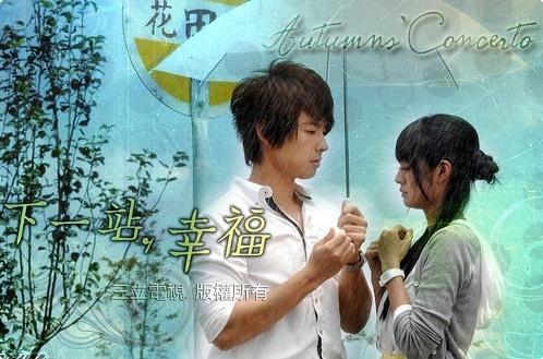 Autumn's Concerto ♥ 10012310