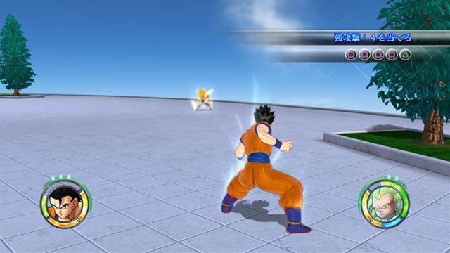 DRAGON BALL RAGING BLAST 2 Dragon12