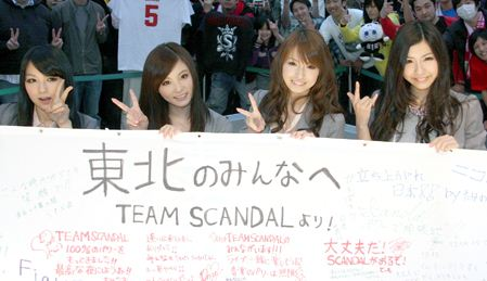 "SCANDAL holds release event for their 10th single, ""Haruka"" 20110410"