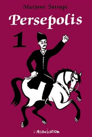 Persepolis - Tome 1 [Satrapi, Marjane] 41yd6211