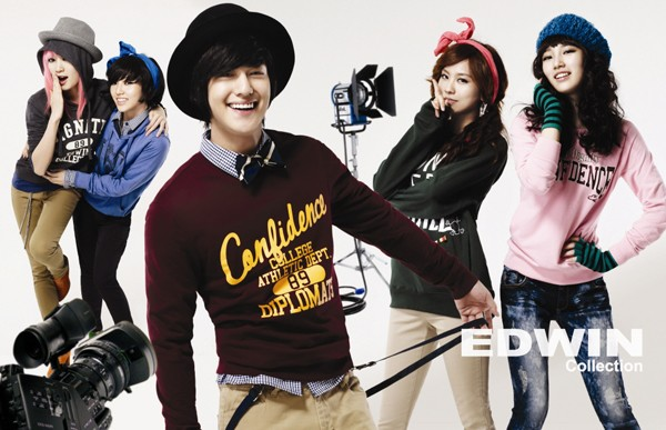 Kim Bum and miss A for EDWIN 20100811
