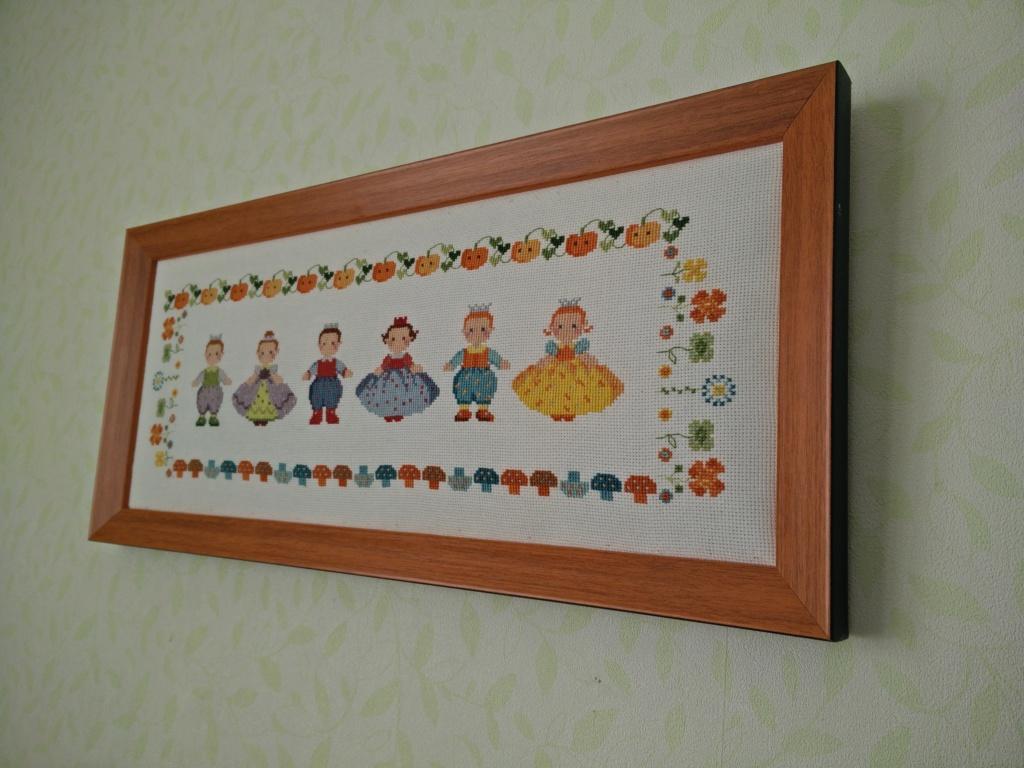 broderies pour chambre d'enfant Img_2099