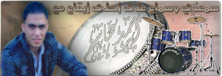 احمد هاشم