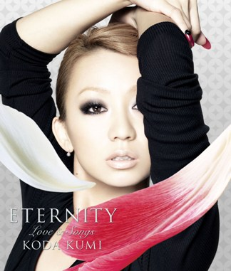 Koda Kumi - Love Me Back (Single) 30.11.2011 / JAPONESQUE (Album) 25.01.2012 - Page 2 27479110