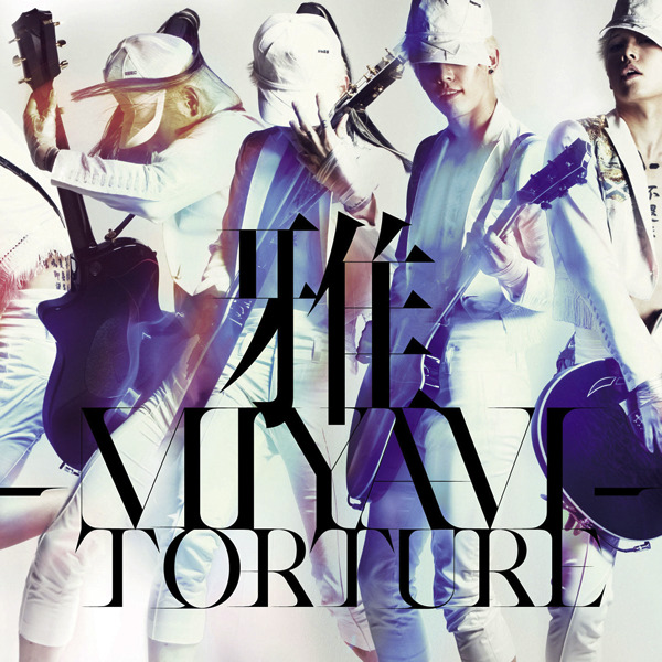 miyavi - FAN'S BEST (Best Album) 24.03.2010 Coverl10