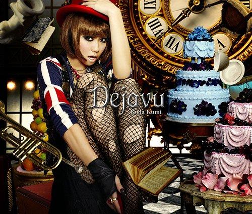 Koda Kumi - Love Me Back (Single) 30.11.2011 / JAPONESQUE (Album) 25.01.2012 - Page 2 Deja_v10