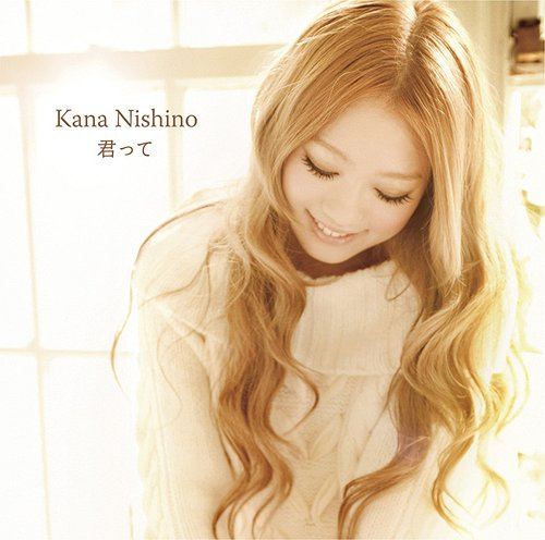 Nishino Kana - Watashitachi (Single) 23.05.2012 - Page 2 Kimitt10