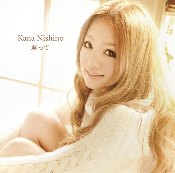 Nishino Kana - Watashitachi (Single) 23.05.2012 - Page 2 Kimitt12