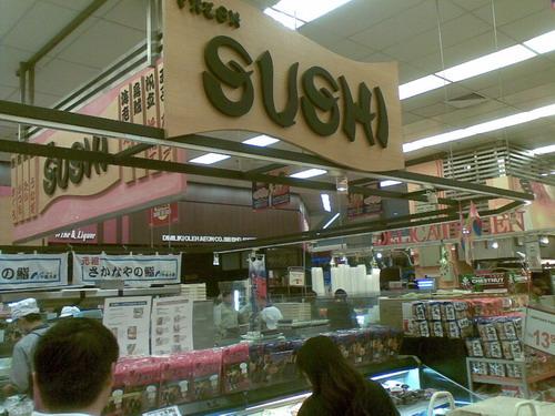 SUSHI & Giant Lolipop!! 11092011