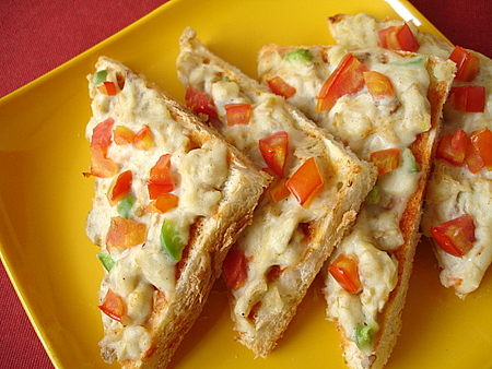 Cheesy Chicken Breakfast recipe 17741810