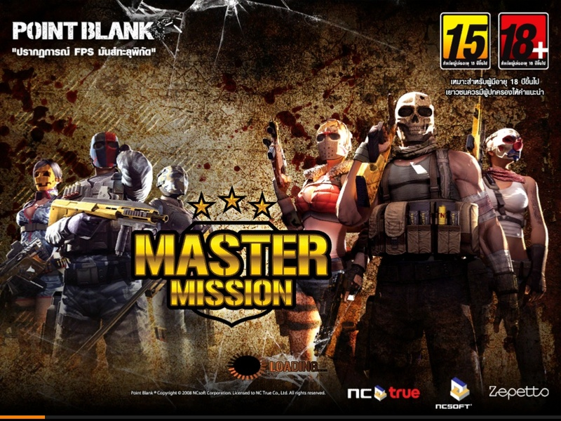 Point Blank THAILAND Pointb10