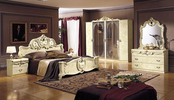 Спальня Пэнси 1b-bar10