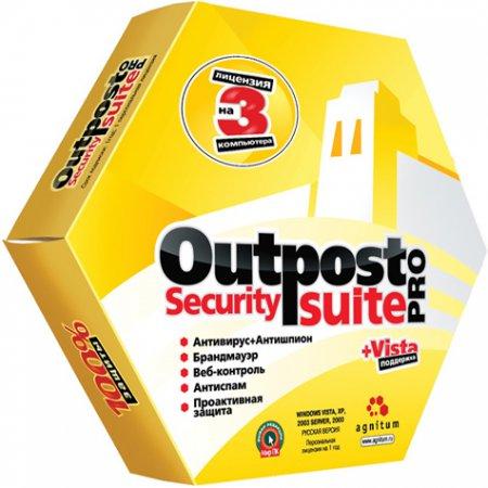 Agnitum Outpost Security Suite Pro 7.0.4.3398.519.1243 Final B5309010