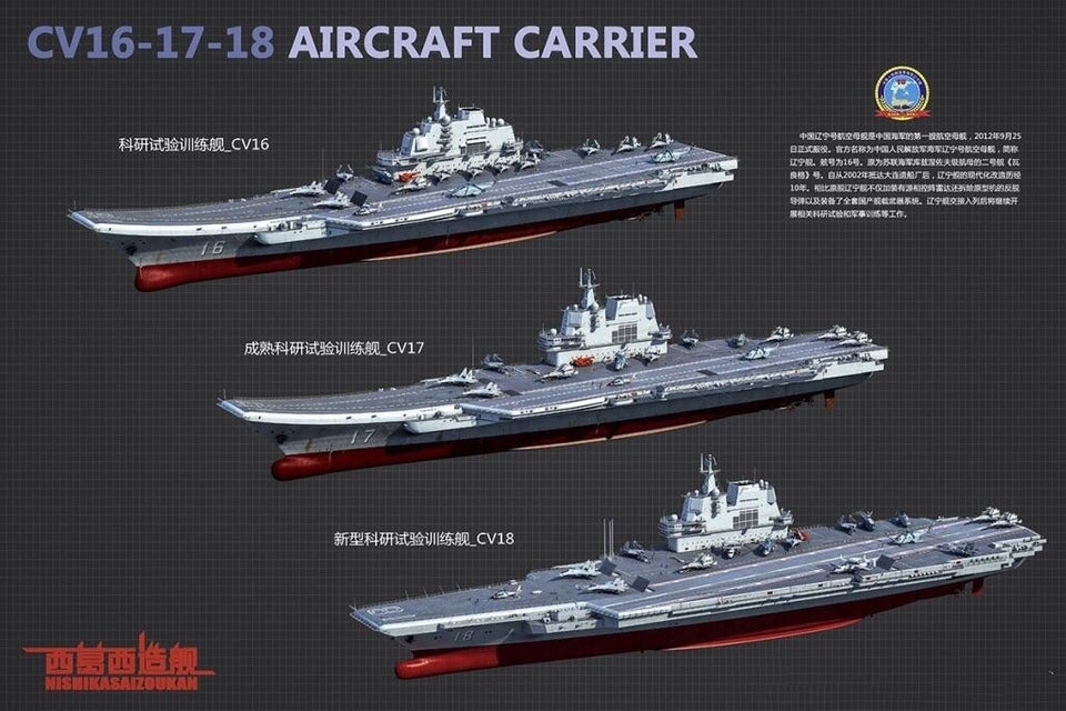 Type 003 (?) - Porte-Avions CATOBAR Conventionnel - Page 3 16_17_10