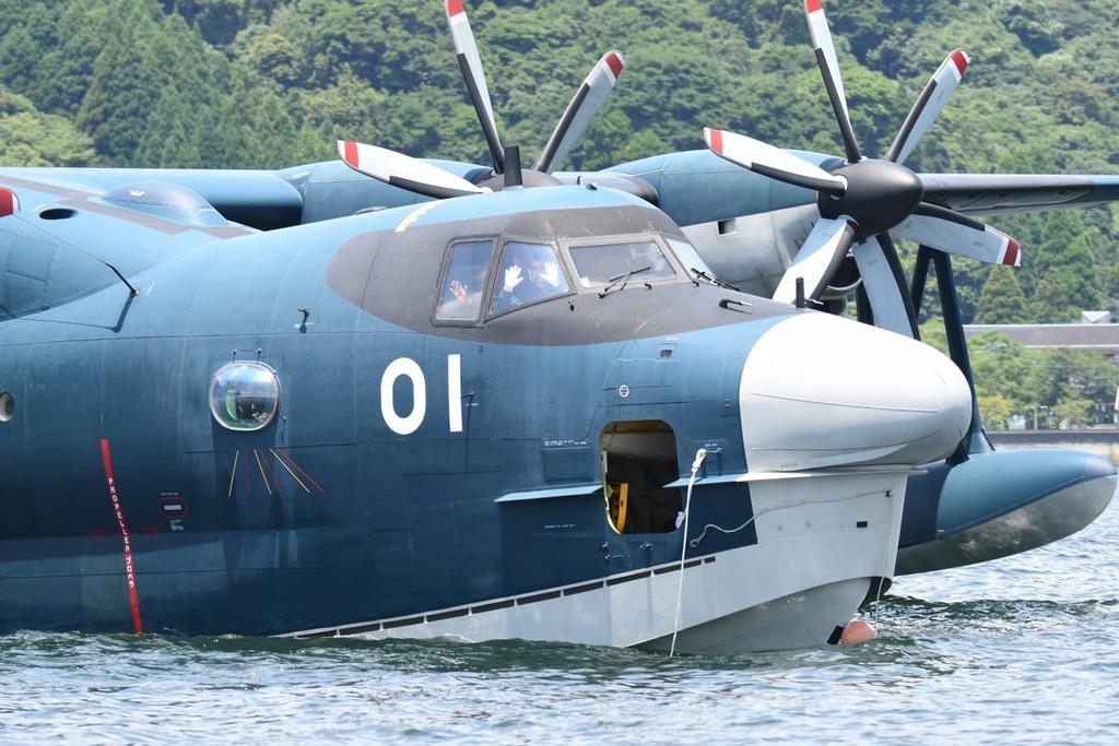 [Aviation maritime] Shinmaywa US-2 9901a11