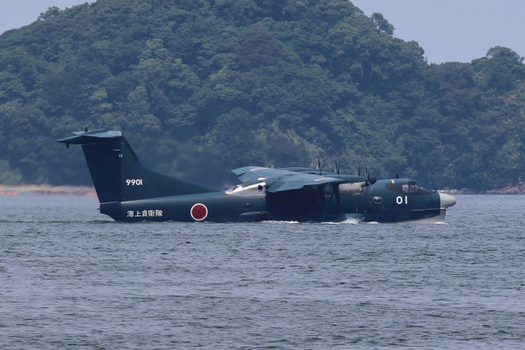 [Aviation maritime] Shinmaywa US-2 9901b11