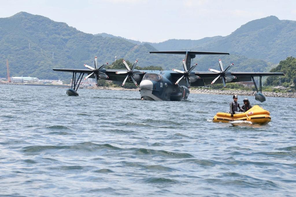 [Aviation maritime] Shinmaywa US-2 9901c11