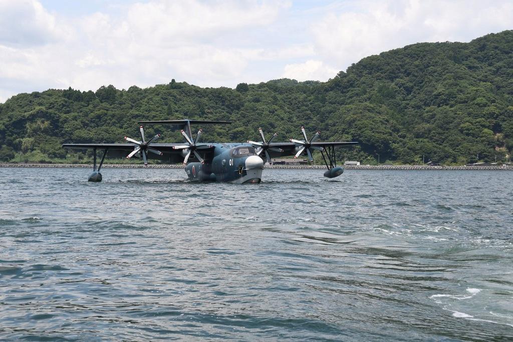 [Aviation maritime] Shinmaywa US-2 9901d10
