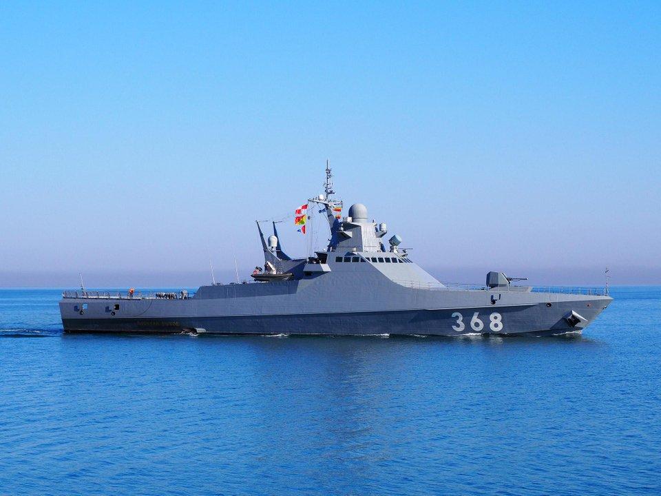 Corvettes classe VASILY BYKOV (Projet 2216.0) Bykov11