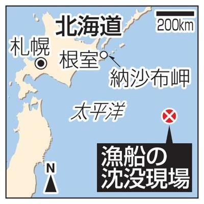 [JCG] Garde-Côtes du Japon - Page 19 Carte13