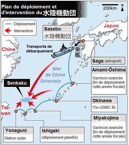 [interarmées] La force amphibie japonaise Cartef10