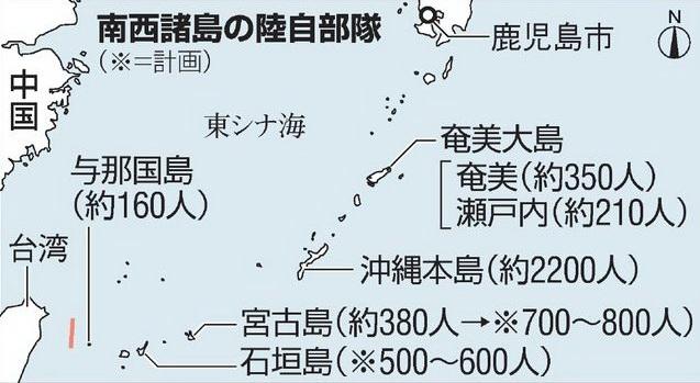 [interarmées] La force amphibie japonaise - Page 2 Carten10