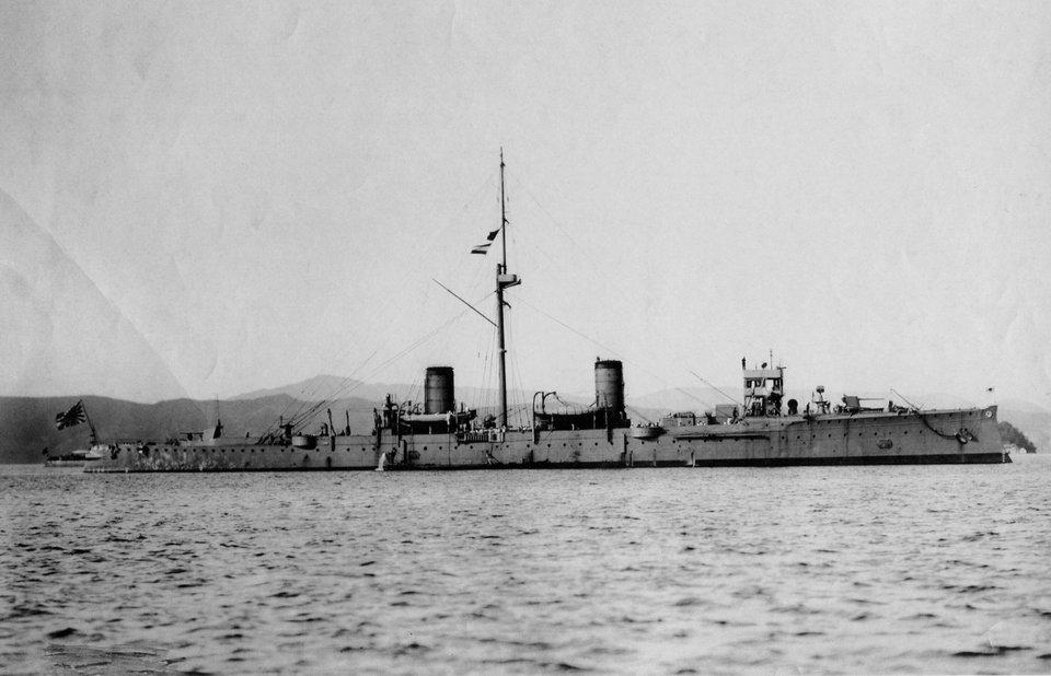 Croiseurs japonais - Page 5 Cr_suz10
