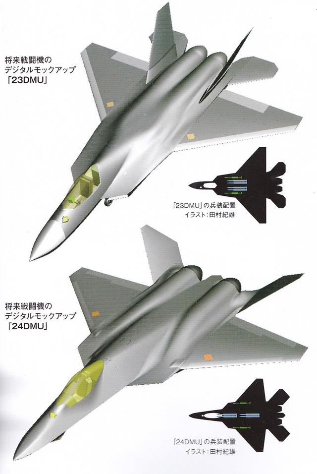 [Aviation] ATD-X - Page 5 Dmu10