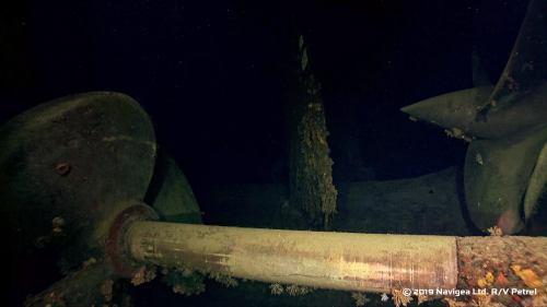 L'épave retrouvée du Hiei Hiei0610