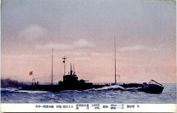 Les sous-marins japonais jusqu'en 1945 - Page 2 I5310