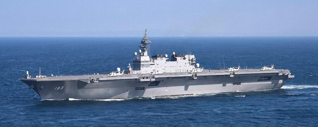 [JMSDF] Marine Japonaise actuelle et future - Page 9 Izumo11
