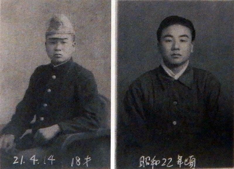 [Biographie] Kenma SUNAKO K1710