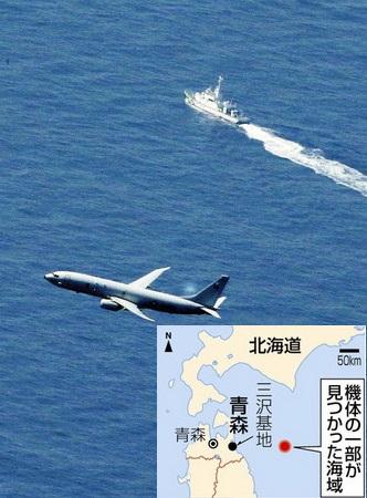 [Aviation navale] F-35 P8_jcg10