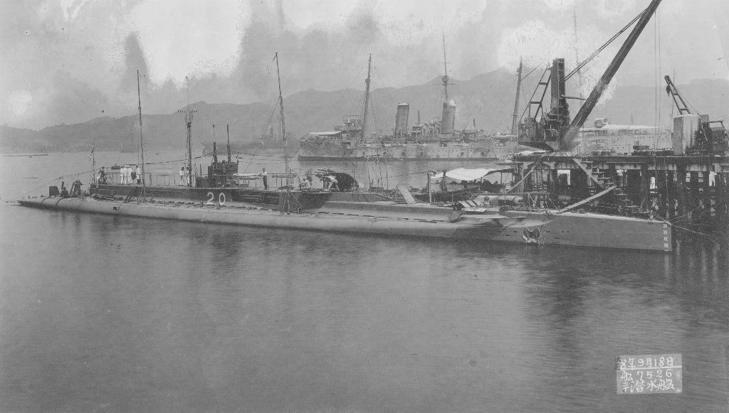 Les sous-marins japonais jusqu'en 1945 - Page 4 Ro12_110