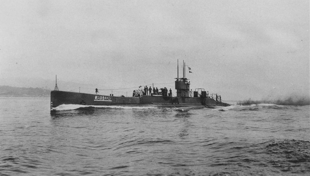 Les sous-marins japonais jusqu'en 1945 - Page 4 Ro5510