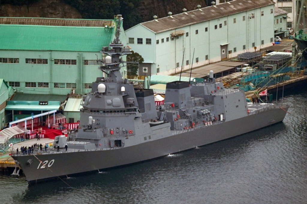 Destroyers type DD25 (classe ASAHI) - Page 3 Shi_210