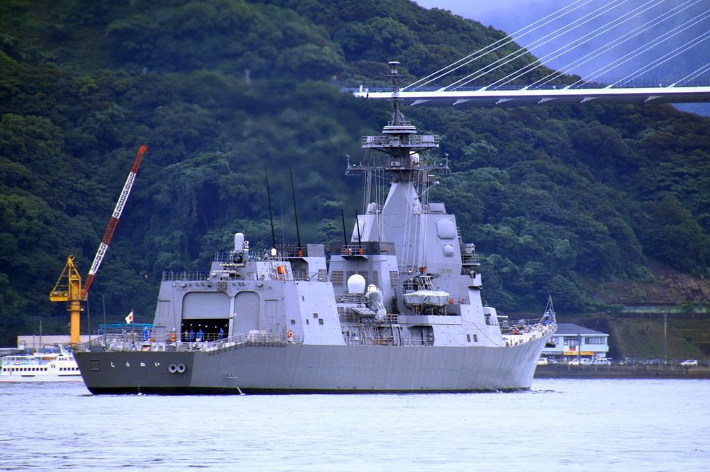 Destroyers type DD25 (classe ASAHI) - Page 3 Shiran10