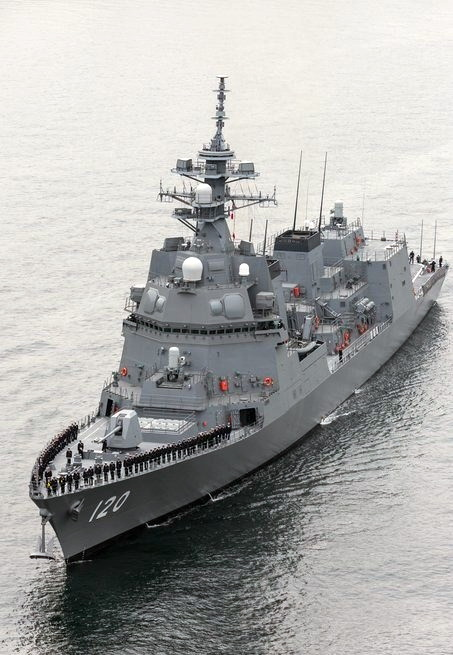 Destroyers type DD25 (classe ASAHI) - Page 3 Shiran12