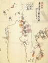 Le 7 décembre 1941,le Japon attaque Pearl Harbor - Page 5 Ph10