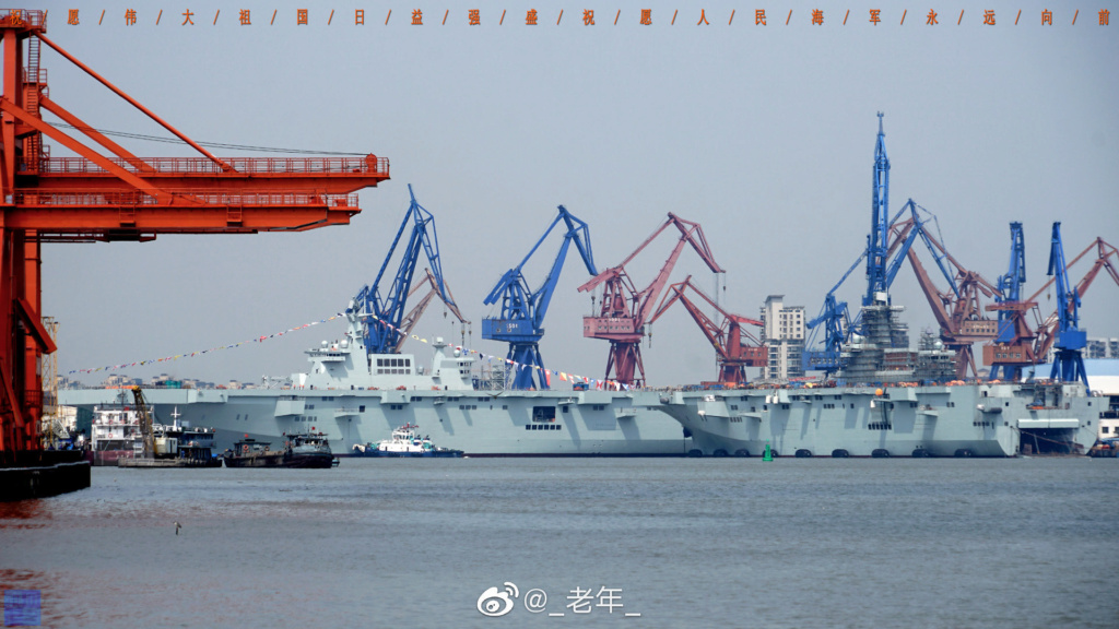 Type 075 - LHD - Page 2 Type7510