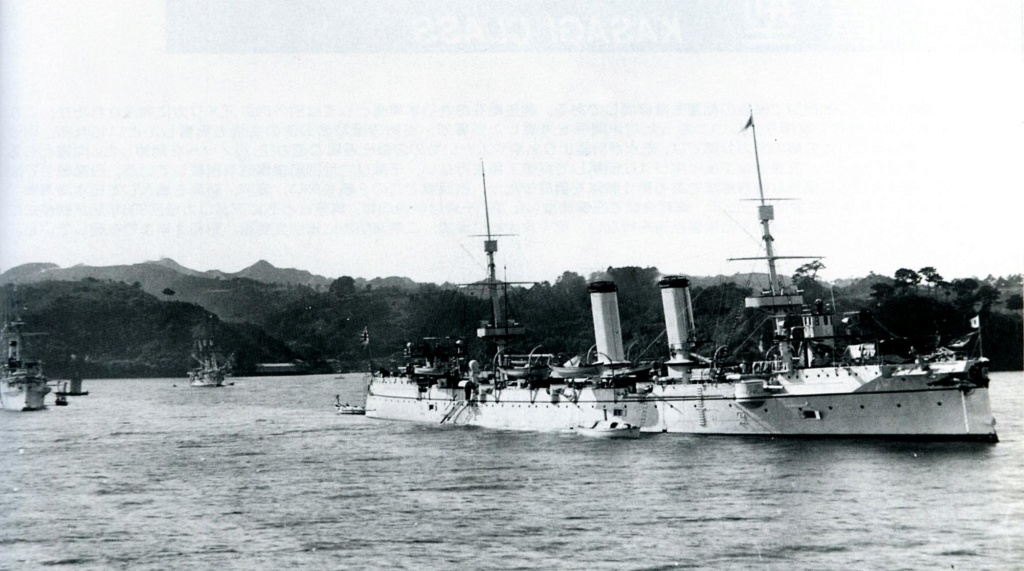 Croiseurs japonais - Page 5 Yoshin12