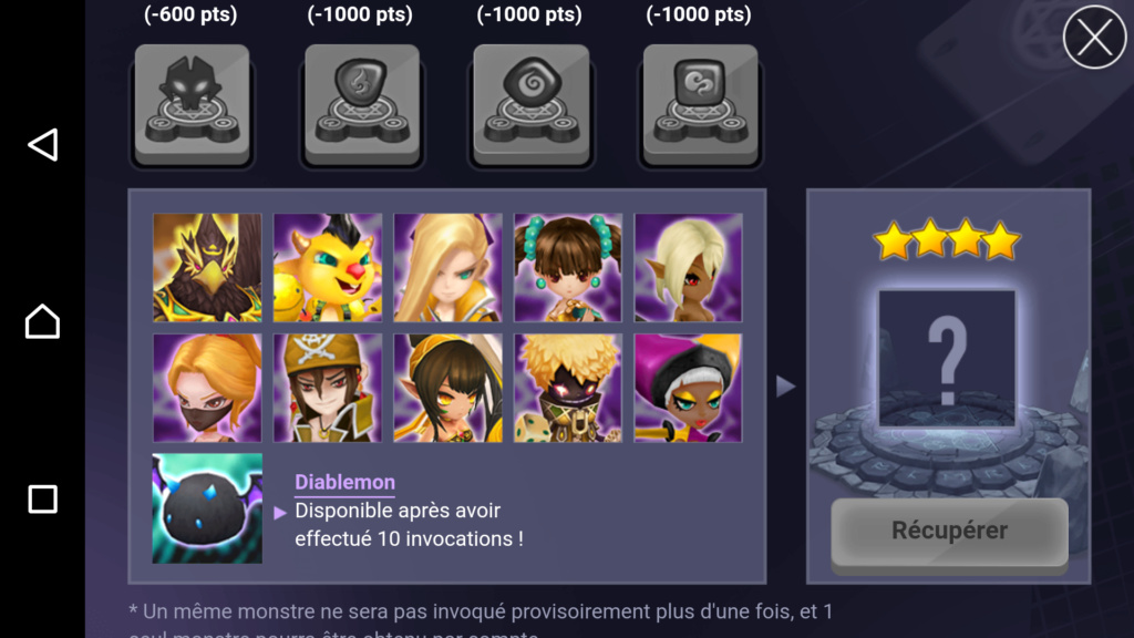 Événement 4* nat Screen11