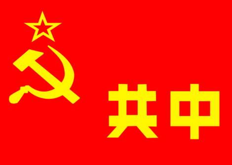 Chinese Communist Army
