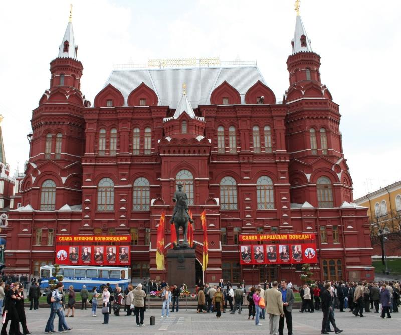 Un 9 mai à Moscou Moscou18