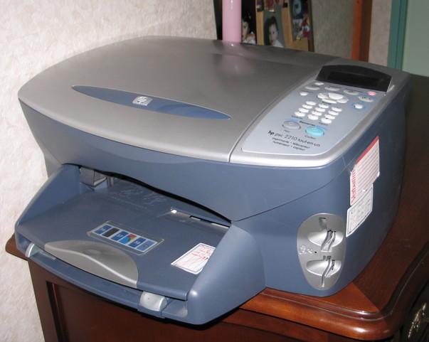 [Poubelle] Donne imprimante 08510