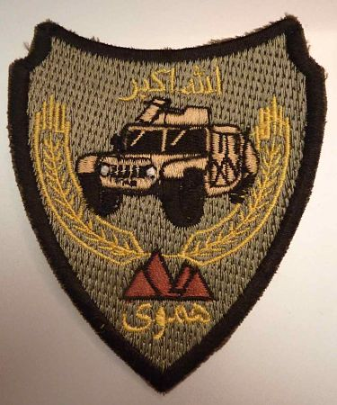 ANA & Police Uparmored Humvee Course Instructor Patch Ana8up10