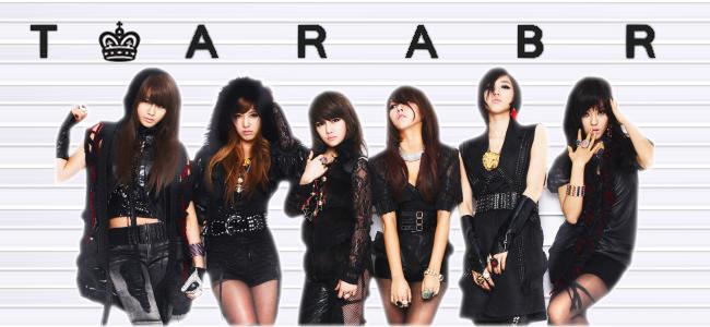 T-ara Brazil